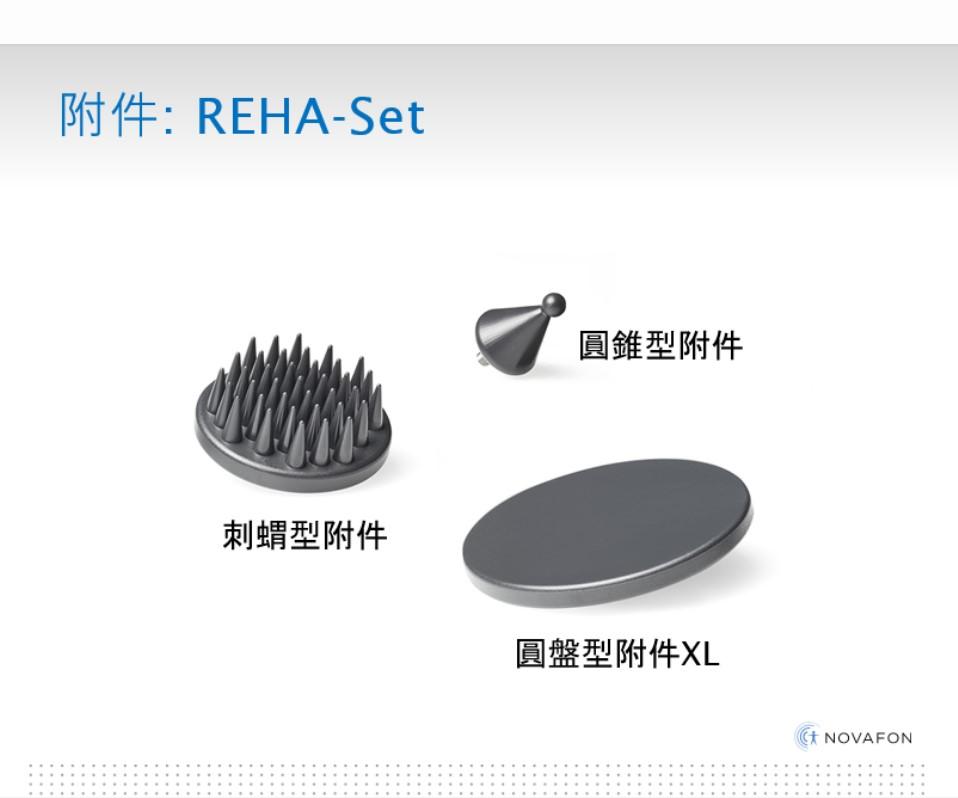 REHA-Set