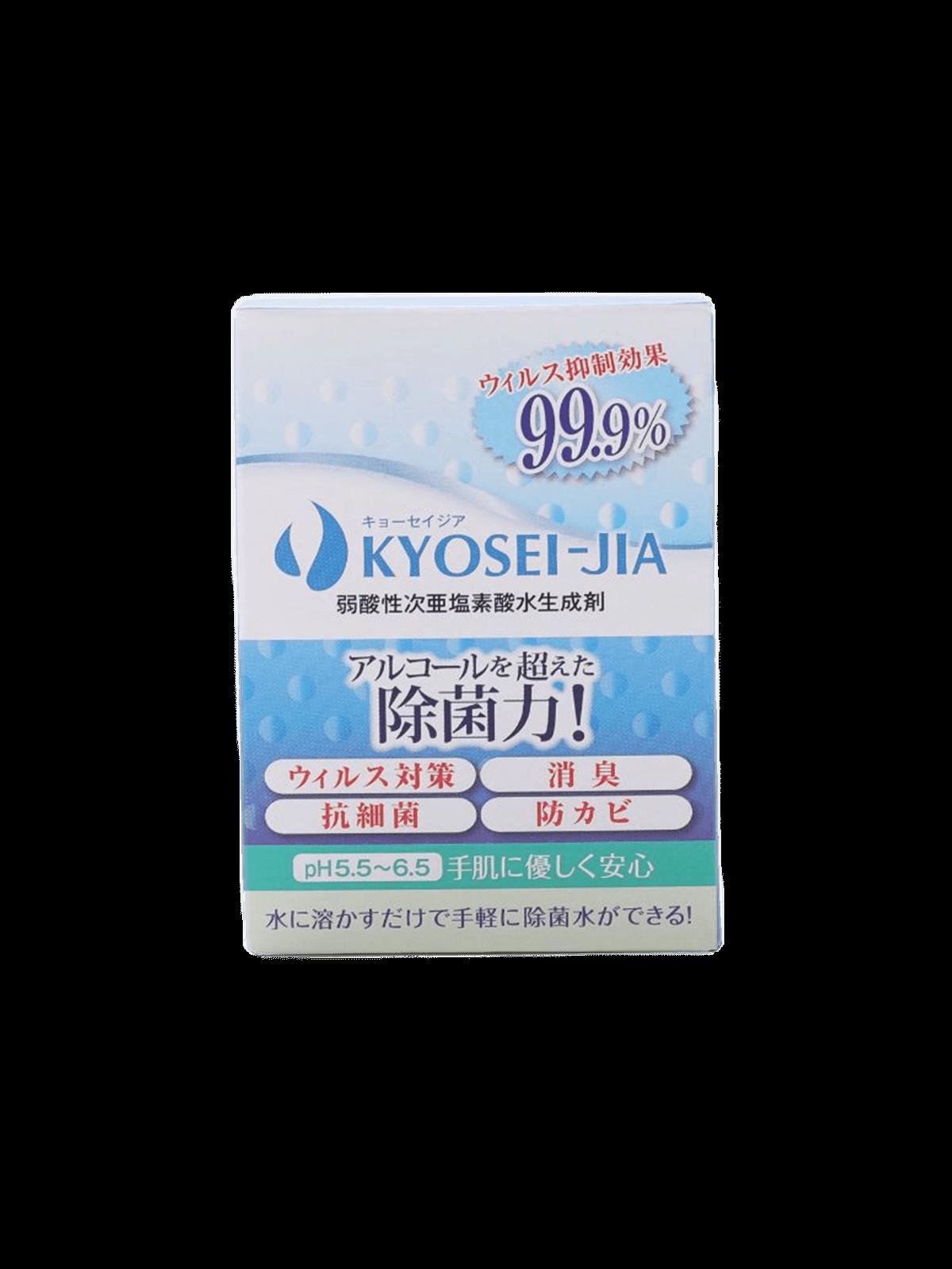 病毒抑制効果99.9%日本製防疫Covid19爆量KYOSEI-JIA微酸性次氯酸水生成劑-10小包/盒-每小包可泡5000ml(50ppm) 1