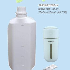 病毒抑制効果99.9%日本銷量第一KYOSEI-JIA微酸性次氯酸水生成劑1小包(可泡製5000ml)+1自動噴霧容器 (附5000ml容器)