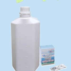 病毒抑制効果日本進口爆量KYOSEI-JIA微酸性次氯酸水-壹盒(附泡製5000ml容器*1)