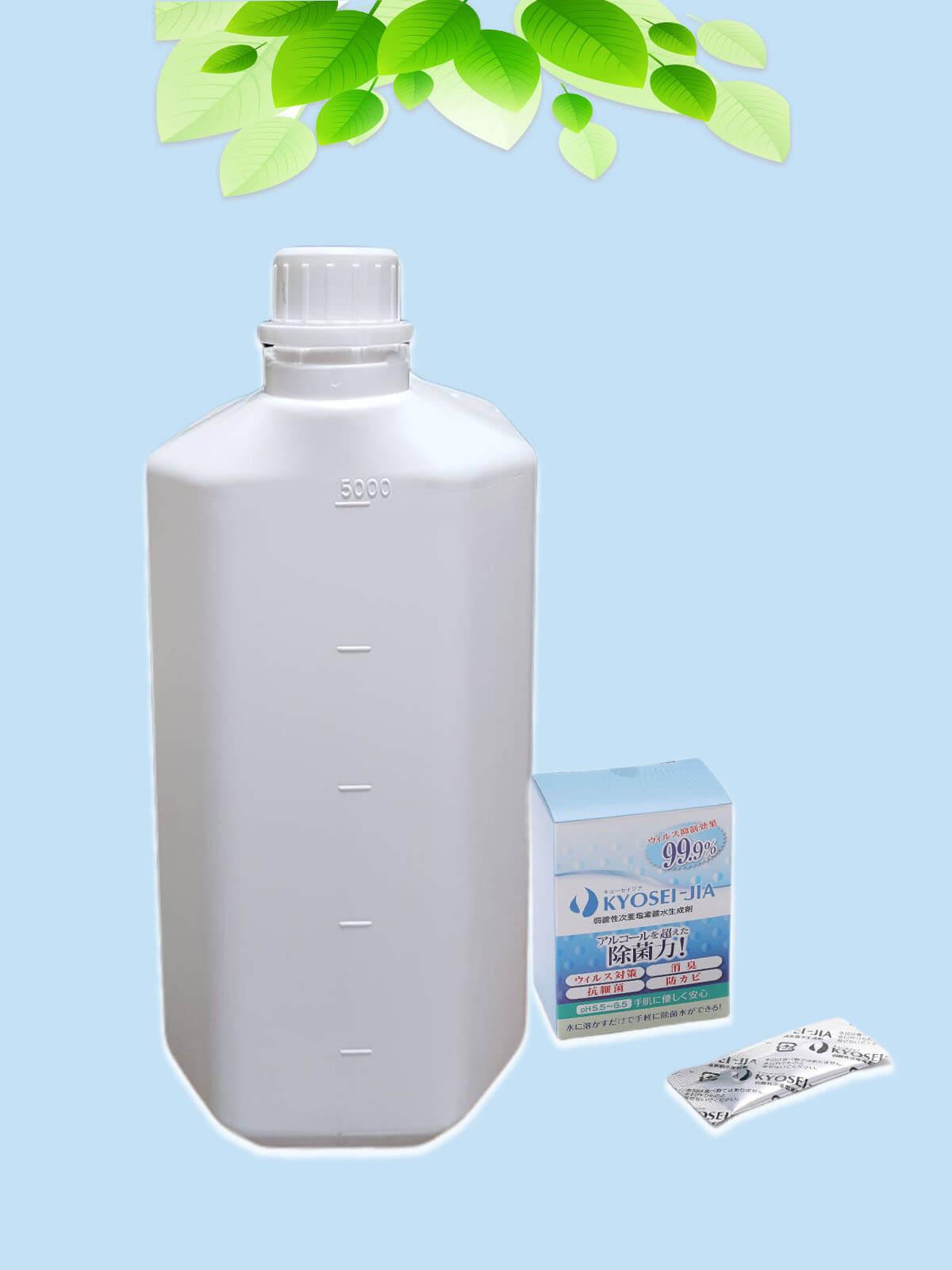 日本製KYOSEI-JIA微酸性次氯酸水生成劑1盒+5000ml容器