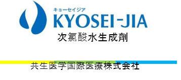100%日本進口超強抗疫系列 1